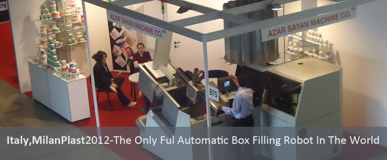 full automatic box filler robot